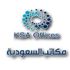 مكاتب السعوديه - ksaoffices
