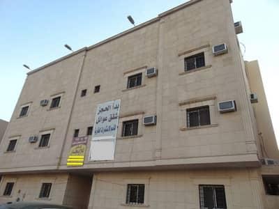 1 Bedroom Apartment for Rent in Riyadh, Riyadh Region - شقة  للايجار