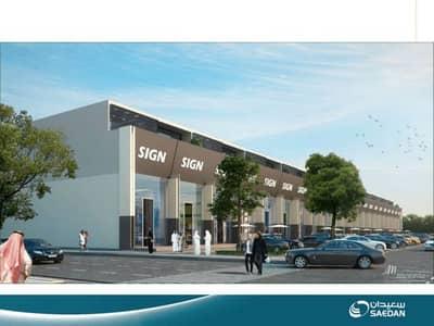 عقارات تجارية اخرى  للايجار في الرياض، منطقة الرياض - مكتب راقي للايجار في مركز الياسمين التجاري , الرياض