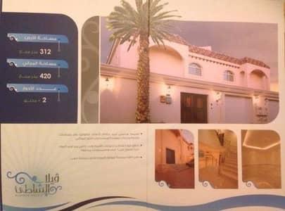 5 Bedroom Villa for Rent in Jazan, Jazan Region - فيلا دوبلكس0556607300