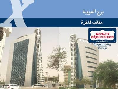 Office for Rent in Al Duwadimi, Riyadh Region - مكاتب مـميزة للايجار في طريق الملك فهد , الرياض