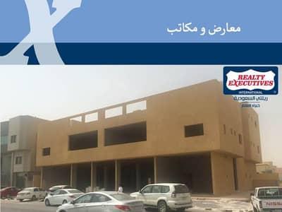 Office for Rent in Riyadh, Riyadh Region - معارض ومكاتب بموقع مميز للايجار في العقيق , الرياض