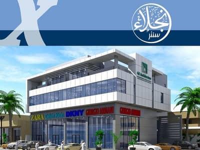 Office for Rent in Riyadh, Riyadh Region - مكاتب ومعارض مميزة  للايجار في الرياض , نجلاء سنتر