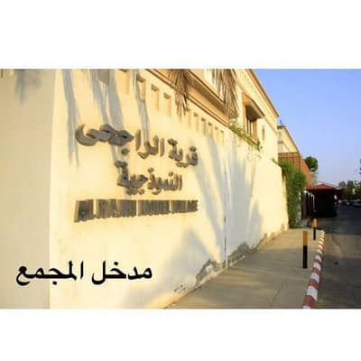 Villa for Rent in Jeddah, Western Region - Photo
