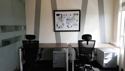 مكتب  للايجار في الدمام، المنطقة الشرقية - Equipped offices for startups - affordable monthly payments