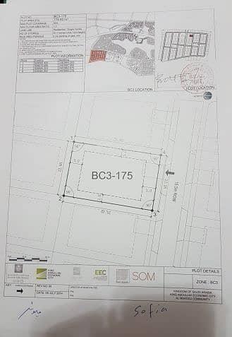 Residential Land for Sale in Riyadh, Riyadh Region - Land in King Abdullah Economic City - the beach 3