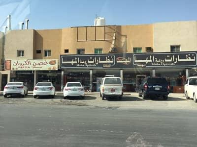 عمارة تجارية  للبيع في الزلفي، منطقة الرياض - عمارة تجارية واسعة للبيع في العزيزية، الرياض