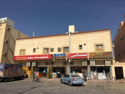 Studio for Sale in Riyadh, Riyadh Region - عمارة تجارية من 5 محلات + 8 شقق