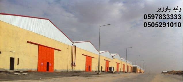 مستودع  للايجار في الرياض، منطقة الرياض - Asley