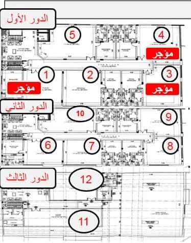مكتب للايجار في الدمام شارع الاول قبل برج الجفالي مساحتة 104 متر مربع