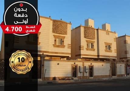 12 Bedroom Villa for Sale in Al Zulfi, Riyadh Region - فلل دوبلكس نظام أدوار مفصولة (3شقق) في مخطط العزيزية / جدة على شارع 20غربي