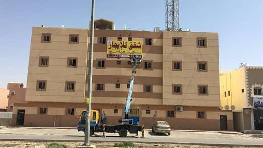 شقة 1 غرفة نوم للايجار في الرياض، منطقة الرياض - شقق عوائل صغيره