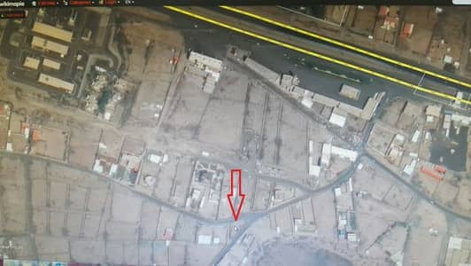 Land for sale in Mecca