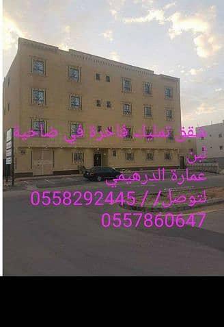 5 Bedroom Apartment for Sale in Riyadh, Riyadh Region - ضاحية لبن مخرج 34
