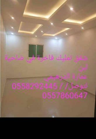 3 Bedroom Flat for Sale in Riyadh, Riyadh Region - ضاحية لبن مخرج 34 شارع ينبع