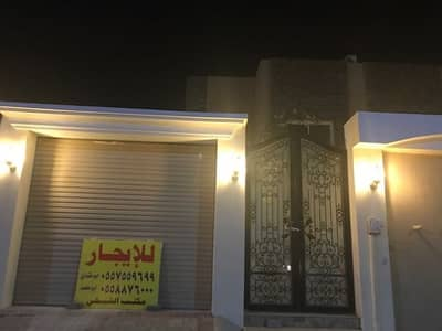 5 Bedroom Villa for Sale in Al Khobar, Eastern Region - رقم المكتب