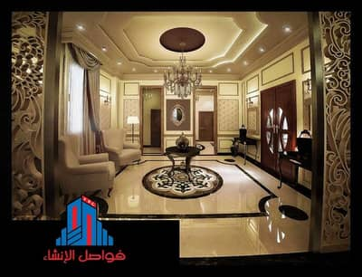 4 Bedroom Floor for Sale in Jeddah, Western Region - Photo