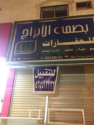 محل تجاري  للايجار في الرياض، منطقة الرياض - حي الروابي