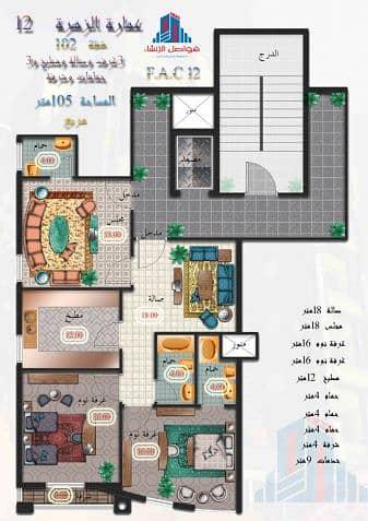 فلیٹ 3 غرفة نوم للبيع في جدة، المنطقة الغربية - شقق بارقي احياء جدة بالتقسيط بسعر الكاش