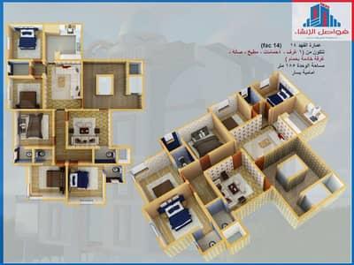 6 Bedroom Apartment for Sale in Riyadh, Riyadh Region - Photo