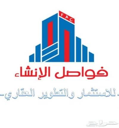 شقة 6 غرفة نوم للبيع في الرياض، منطقة الرياض - Photo