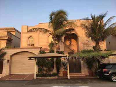 4 Bedroom Villa for Sale in Jeddah, Western Region - فيلا راقية جدا للبيع(النعيم)