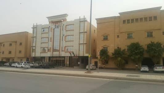 عمارة تجارية  للبيع في الرياض، منطقة الرياض - عمارة شقق مفروشة للبيع  حى الحمراء الرياض