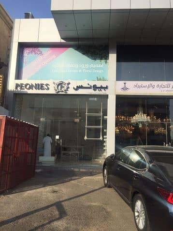 محل تجاري  للايجار في جدة، المنطقة الغربية - معرض تجاري يصلح لكافة النشاطات شمال دوار التاريخ