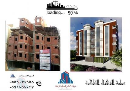 دور 5 غرفة نوم للبيع في الرياض، منطقة الرياض - شقق VIP بحي الزهراء الراقي بالتقسيط