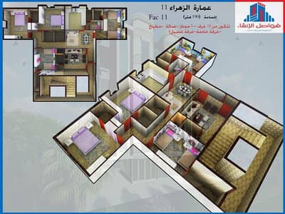 5 Bedroom Apartment for Sale in Jeddah, Western Region - Photo