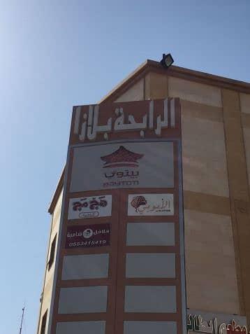 محل تجاري  للايجار في جدة، المنطقة الغربية - معارض للايجار ابحر الشمالية