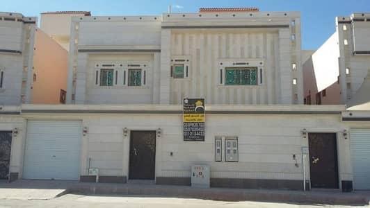 فیلا 3 غرفة نوم للبيع في الزلفي، منطقة الرياض - الرياض - حي العزيزية