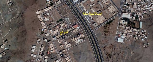 ارض سكنية  للبيع في مكة، المنطقة الغربية - ارض للبيع بمخطط زهرة العمرة 660م