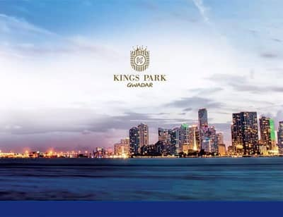 Residential Land for Sale in Riyadh, Riyadh Region - KIngs park Gwadar