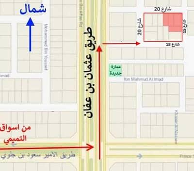 Residential Land for Sale in Riyadh, Riyadh Region - زاوية 2125م بالنرجس ب 1200 المتر طبيعة كف ممتازة ويسح بالوسطاء