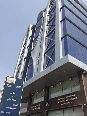 مكتب  للايجار في جدة، المنطقة الغربية - مكتب حديث و مؤثث بالسلطانة شارع الامير سلطان