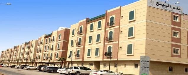 3 Bedroom Flat for Sale in Riyadh, Riyadh Region - شقة للبيع بالرياض نقدا أو بالتقسيط عن طريق البنوك وشركات التمويل