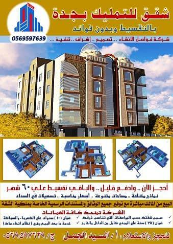 عمارة سكنية  للايجار في الرياض، منطقة الرياض - 00