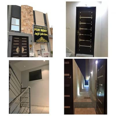 2 Bedroom Flat for Sale in Riyadh, Riyadh Region - Riyadh
