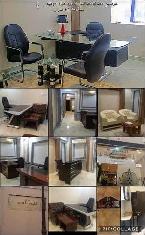مركز القادة للأعمال1 / التخصصي /حي الرحمانية