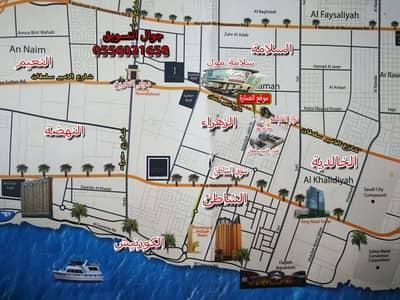 5 Bedroom Apartment for Sale in Jazan, Jazan Region - احجز فقط الان شقق VIP بحي الزهراء بافضل موقع بجدة