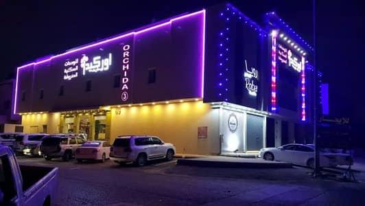 1 Bedroom Residential Building for Sale in Riyadh, Riyadh Region - للبيع عمارة شقق مفروشة ومحلات بشرق الرياض
