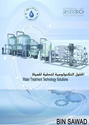 Other Commercial for Rent in Al Zulfi, Riyadh Region - GEDDAH