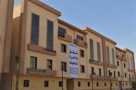 فلیٹ 3 غرفة نوم للبيع في الرياض، منطقة الرياض - شقق للبيع بالرياض حي المنار بالنقد او التقسيط وضمان15 سنة