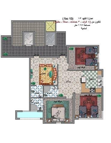 2 Bedroom Apartment for Sale in Jeddah, Western Region - شقة للبيع