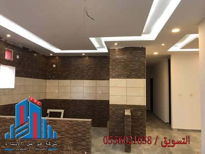 4 Bedroom Flat for Sale in Jeddah, Western Region - شقق فاخرة قيد الانشاء وعالتقسيط وبارقي مواقع بجده