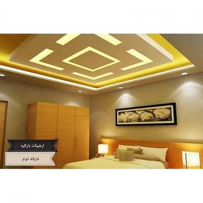 4 Bedroom Floor for Sale in Riyadh, Riyadh Region - روف للبيع بحي vip بسعر مميز ومغري وبتشطيب شخصي وباعلى ضمان
