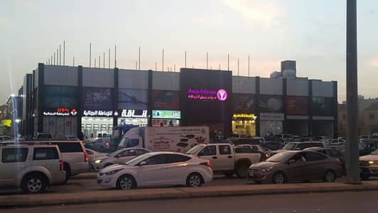 Showroom for Sale in Riyadh, Riyadh Region - Photo