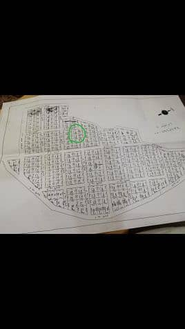 Residential Land for Sale in Taif, Western Region - Photo