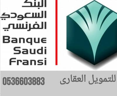 5 Bedroom Floor for Sale in Jeddah, Western Region - جدة